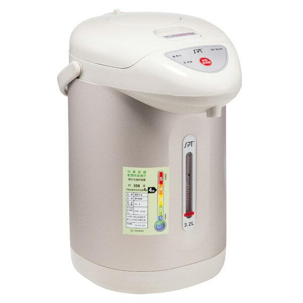 尚朋堂 電熱水瓶 SP-9325