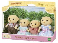 【崑山玩具x日韓精品】EPOCH 森林家族-拉不拉多家庭組