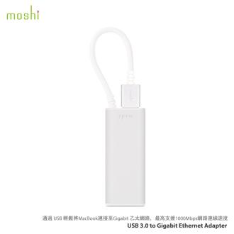 moshi USB 3.0 to Gigabit 乙太網轉接線