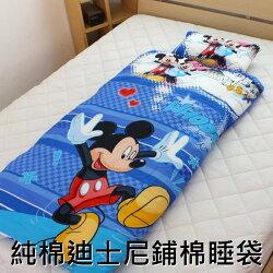 (免運)冬夏兩用鋪棉兒童睡袋加大純棉款Disney迪士尼米奇米妮】100%棉台灣製MIT 幼稚園必備