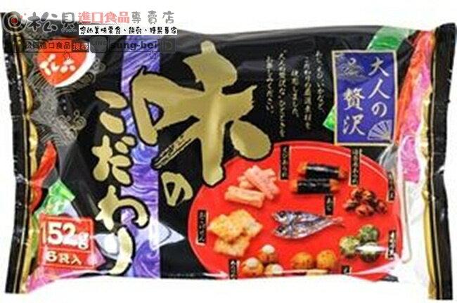 天六綜合豆果子6袋入152g【4901930125169】