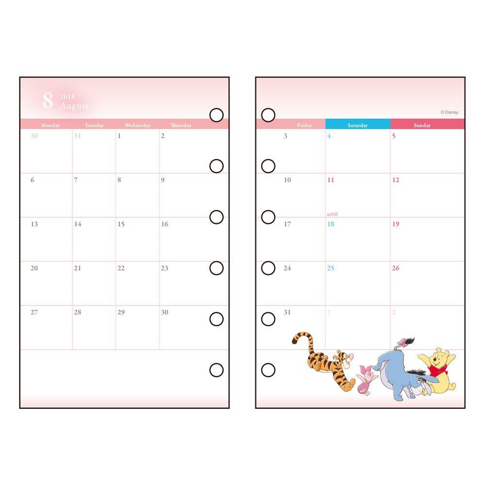 【真愛日本】  17082300019 日本製2018萬用冊補充包-PH同伴擁抱 小熊維尼 小豬 行事曆 年曆本 1