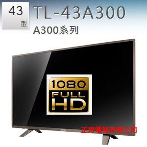 【正育電器】【TL-43A300】CHIMEI 奇美 43吋 Full HD 液晶顯示器(含視訊盒) 廣色域 獨家無段低藍光調整 古銅金邊框 免運費