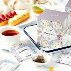 試喝包 Souhait Tea法式蘋果肉桂調味紅茶 - Be Carefree 清心快意★3/1~3/31超取滿299免運