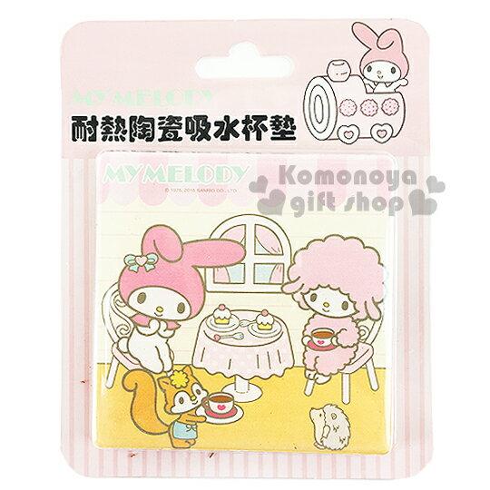 〔小禮堂〕美樂蒂 陶瓷杯墊~方形.粉黃.坐姿.朋友.蛋糕~速乾吸水