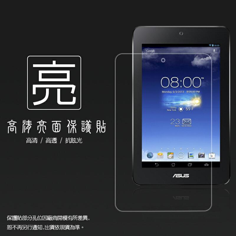 亮面螢幕保護貼 ASUS MEMO Pad HD7 ME173/ME173X/K00B 平板系列 保護貼