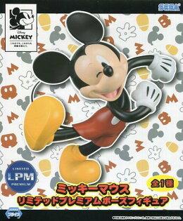 【真愛日本】18070300004公仔19cm-米奇MK迪士尼米奇米老鼠日本限定景品公仔19cm收藏