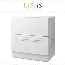 当代美学 日本公司货 国际牌 Panasonic【NP-TA1】洗碗机 烘碗机 五人份 残留物排出 NP-TM9 后续款