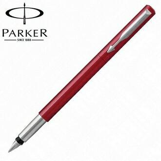 【派克PARKER】威雅系列絲柔紅桿鋼筆筆尖FP2025420支