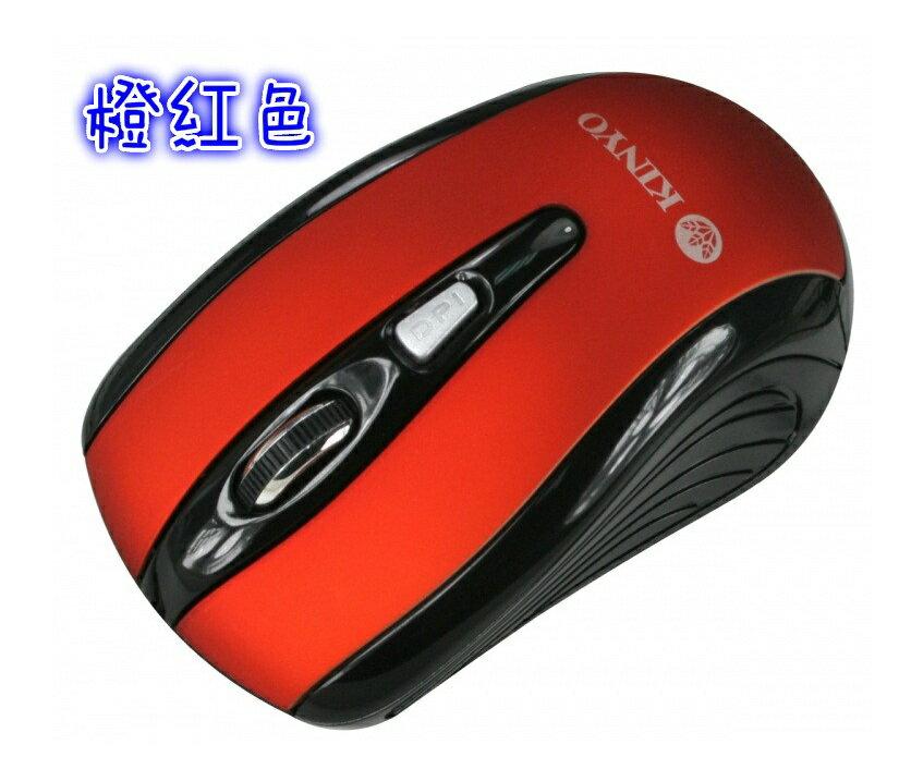 滑鼠   KINYO-時尚USB光學有線滑鼠 電腦 / 筆電 / 鍵盤 / 滑鼠 / 無線鍵盤 / 電競滑鼠 / 電競鍵盤 / USB 3