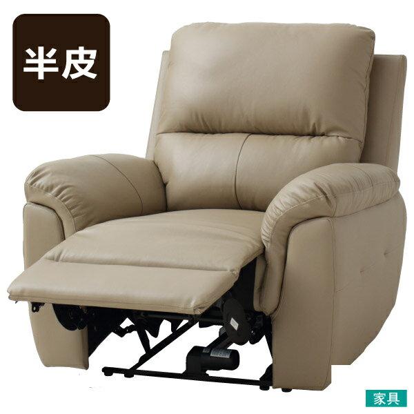 ◎半皮1人用電動可躺式沙發 N-BEAZEL MO NITORI宜得利家居 0