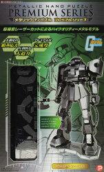 ◆時光殺手玩具館◆ 現貨 組裝模型 METALLIC NANO 金屬立體拼圖 薩克II