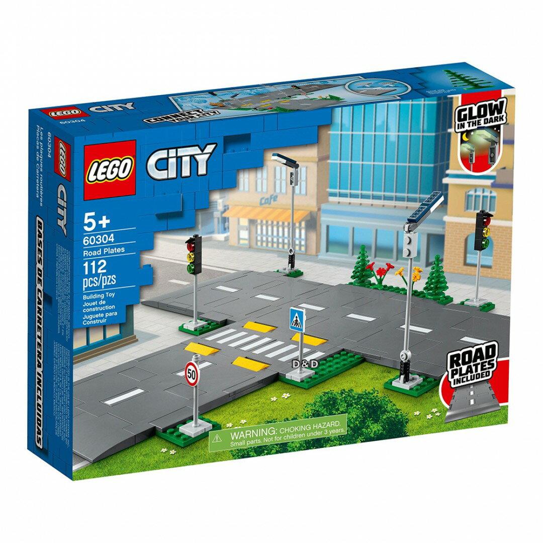 樂高LEGO 60304 City Town 城市系列 道路底板