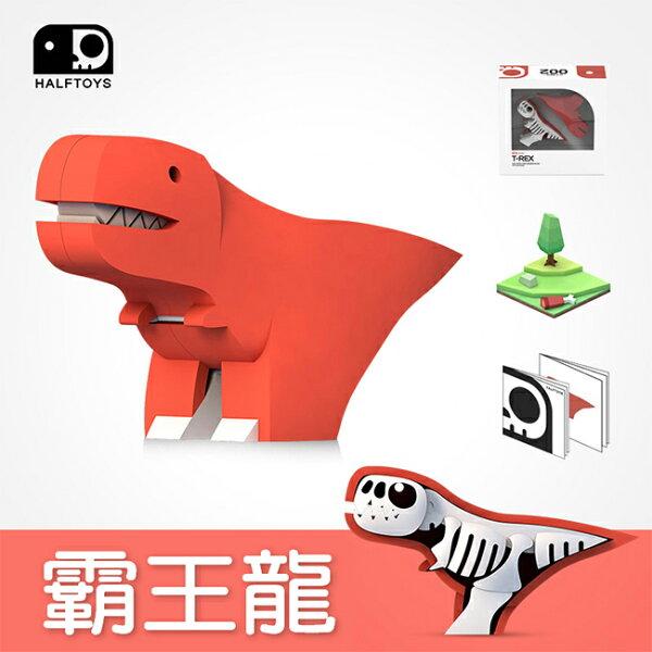 【HALFTOYS哈福玩具】恐龍樂園-T-REX霸王龍SF00402