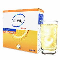 德芳保健藥妝:諾華諾鈣C發泡錠20顆裝(柳橙口味)【德芳保健藥妝】