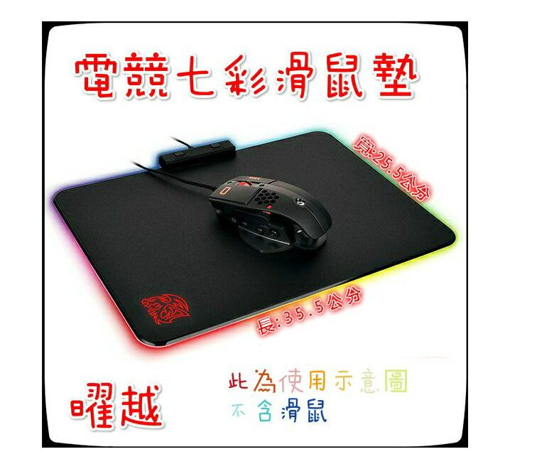全台熱銷 曜越聖龍麟 全彩電競滑鼠墊 電腦周邊滑鼠鍵盤七彩質感風格螢幕麥克風