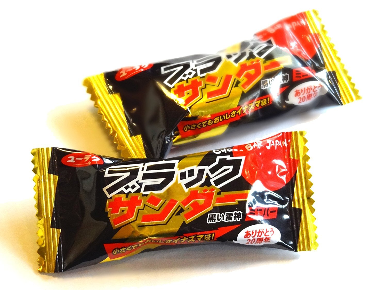 【有楽製菓】迷你黑色雷神巧克力餅乾 mini chocolate bar 13個入 袋裝  173g 日本原裝進口 3.18-4 / 7店休 暫停出貨 2