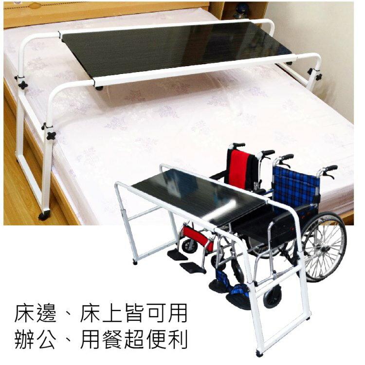 桌子 - 大寬幅、活動式升降便利餐桌 銀髮族 老人用品 行動不便者皆適用 可調整高度 [ZHCN1747]