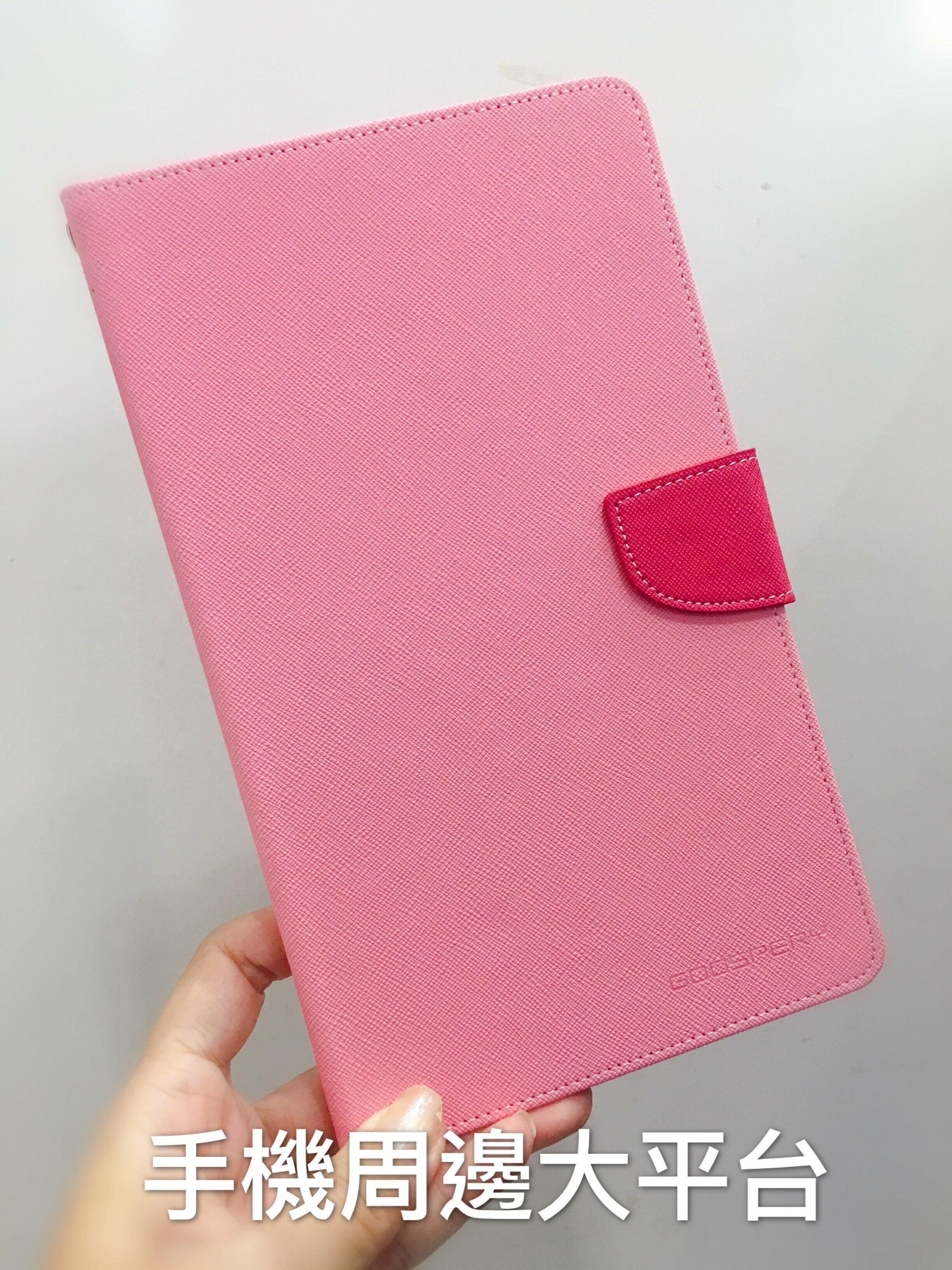 ~手機周邊大平台~  SM~T700 Samsung Tab 8.4 平板 保護殼 保護皮套 不補