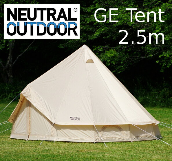 Neutral Outdoor GE Tent 2.5 帳篷 NT-TE01 台北山水
