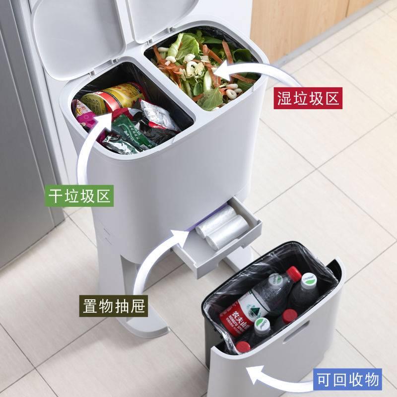 日式垃圾分類垃圾桶 家用特大號垃圾筒 客廳廚房創意乾濕拉圾箱