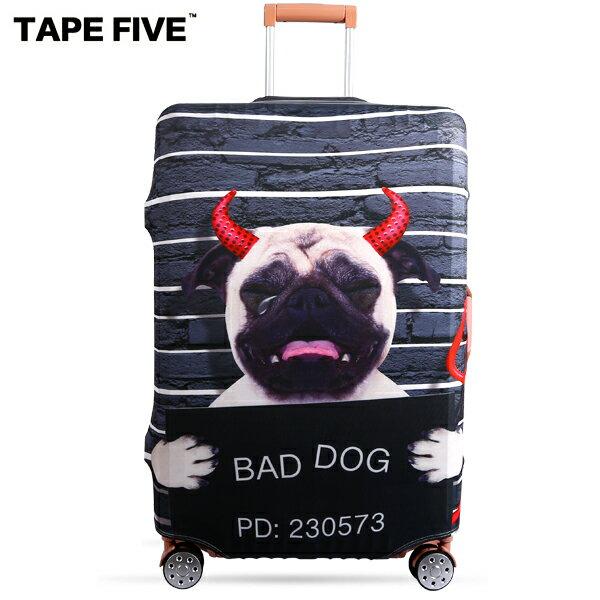 E&J【021001-17】TapeFive壞狗1號高彈性行李箱套;適用27-29吋防塵套防刮行李箱保護套