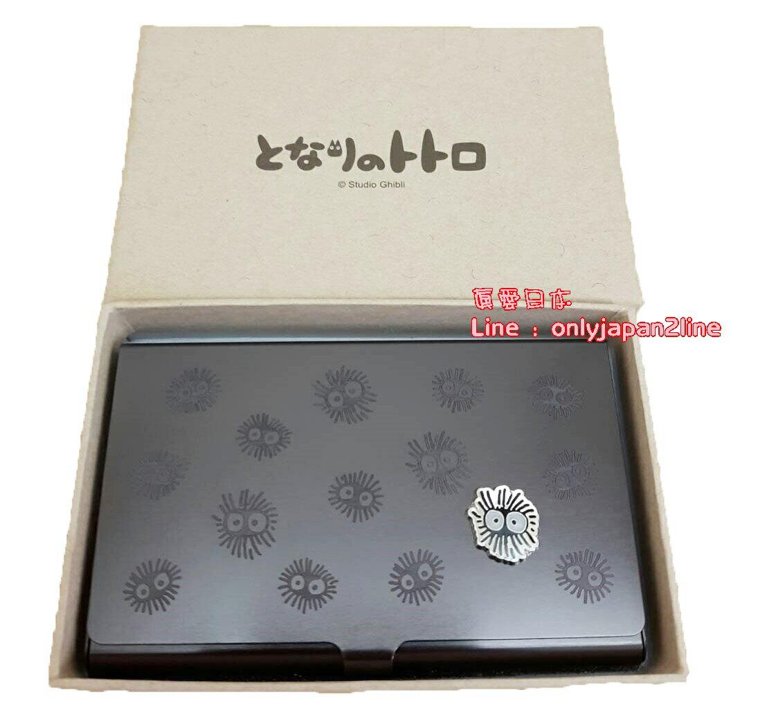 【真愛日本】16061000001鐵製名片盒-小煤炭金屬黑  龍貓 TOTORO 宮崎駿 名片盒 名片夾 收納 生活用品