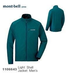 【速捷戶外】日本 mont-bell 1106643 LIGHT SHELL 男防潑水彈性保暖風衣(灰藍),登山,健行,機車族