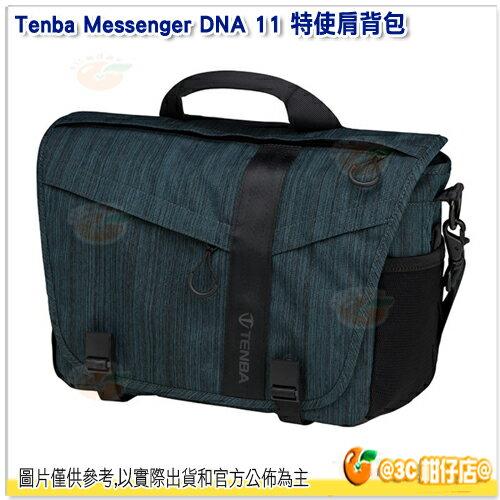 TenbaMessengerDNA11特使肩背包638-373鈷藍公司貨11吋平板筆電側背包相機包