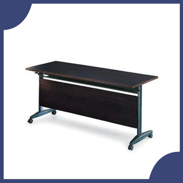 『商款熱銷款』【辦公家具】AT-1560E黑胡桃木折合式會議桌書桌鐵桌摺疊臨時活動