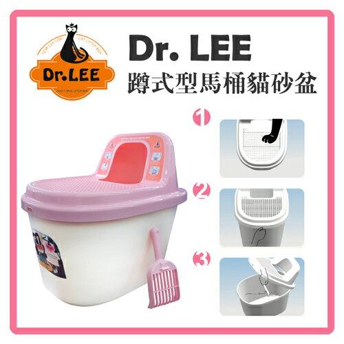 【力奇】Dr.Lee蹲式型馬桶貓砂盆(不沾砂)(57*40*53)粉色DL-604-1050元>(H002C21)