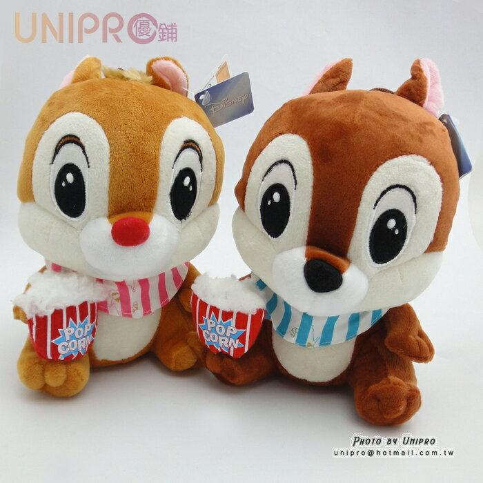 【UNIPRO】迪士尼 救難小福星 爆米花 奇奇 蒂蒂 Chip Dale 花栗鼠 絨毛玩偶 娃娃 正版授權