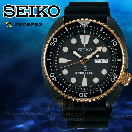 SEIKO日本精工PROSPEX系列深海時刻200米防水機械潛水腕錶4R36-06H0SD/SRPC48J1公司貨