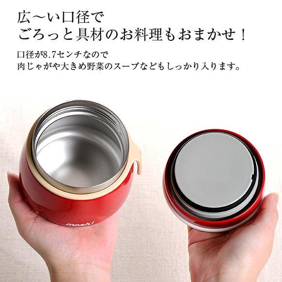 日本mosh!  /  可愛牛奶瓶造型不鏽鋼保溫罐  湯罐 350ml  /  dos-m3012  /  日本必買 日本樂天直送(3290) 4