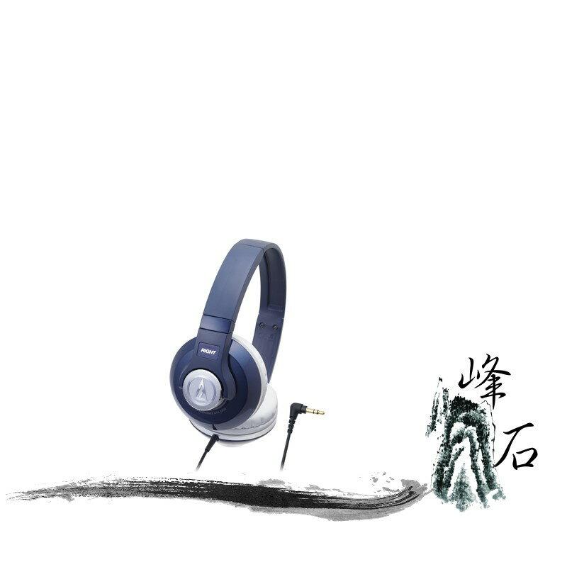 樂天限時促銷!平輸公司貨 日本鐵三角  ATH-S500 深藍色  攜帶式耳機