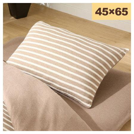 45x65 枕套 NKNIT BORDER BR