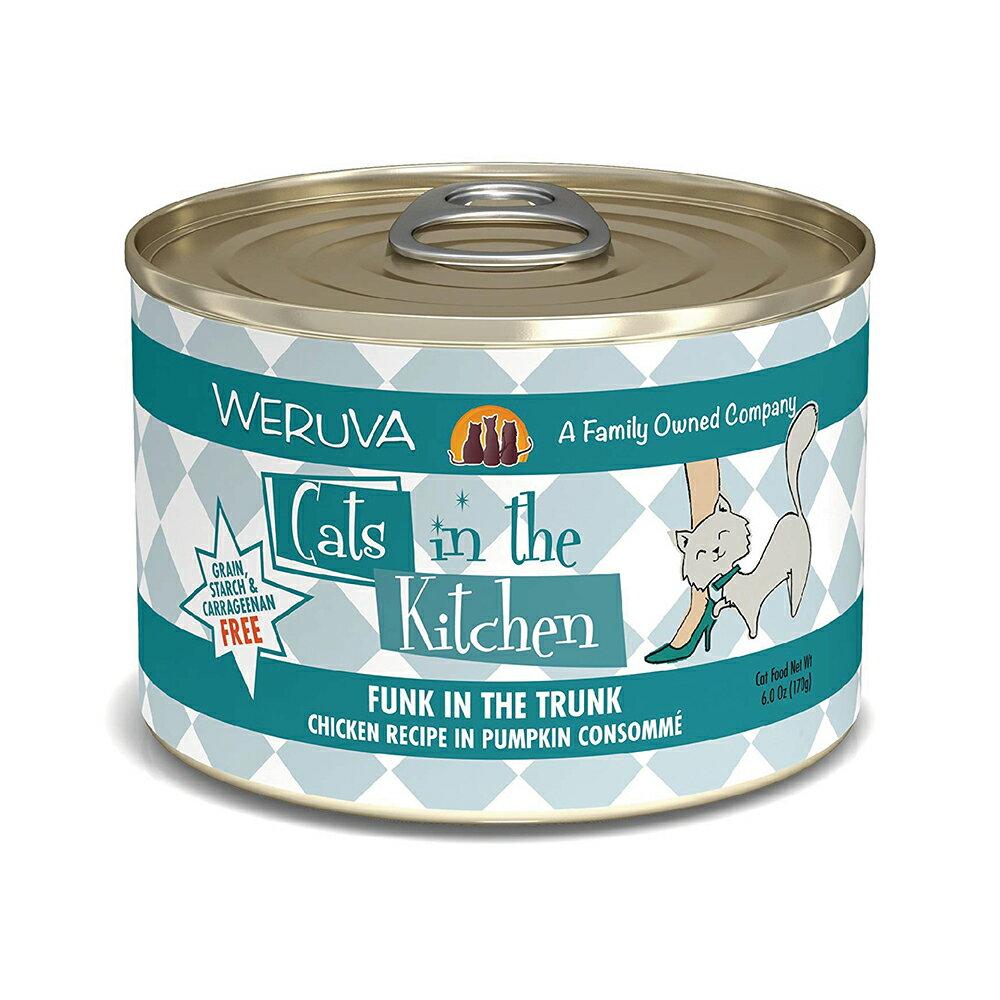 凱特美廚 貓罐 4種口味 單罐 無澱粉 無穀 主食罐 170G 2