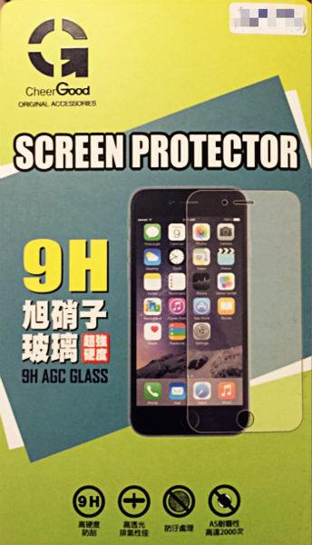 HTC Desire 10 Pro dual sim 9H 抗指紋玻璃保護貼 疏水疏油 防