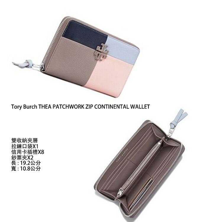 Tory Burch THEA PATCHWORK ZIP CONTINENTAL WALLET