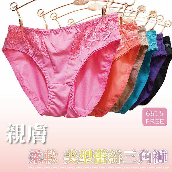 六色一組 內褲  舒適 柔軟手感 親膚 好穿 蕾絲三角褲~波波小百合~U 6615