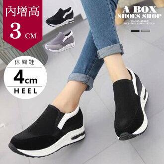 【KW917】時尚拼色磨砂布面 鬆緊帶穿拖 內增高厚底7CM 懶人鞋休閒鞋 2色