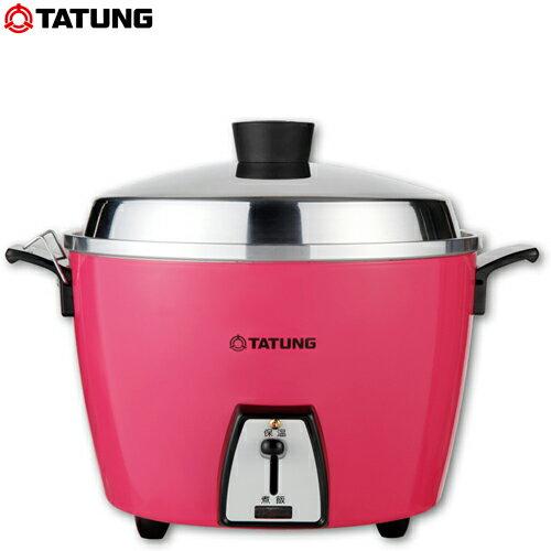 【送餐盤3入組】TATUNG 大同 電鍋 TAC-06L-DI 6人份電鍋 桃紅色  SUS304不鏽鋼 內鍋