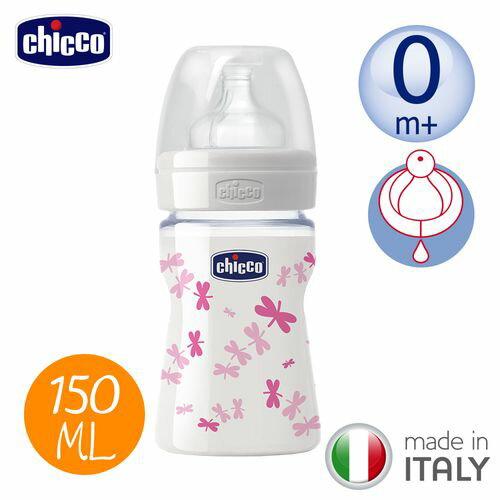 Chicco 舒適哺乳系列-甜美女孩矽膠玻璃奶瓶150ml (單孔)★衛立兒生活館★