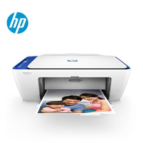 HP DeskJet 2621 All-in-One 相片噴墨多功能事務機 紳士藍【耳塞、耳機】【三井3C】