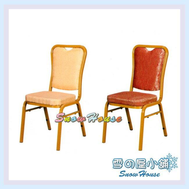 ╭~雪之屋居家 館~╯AA851~06 07 08 09 鋁合金腳布面金福祿宴會餐椅 椅