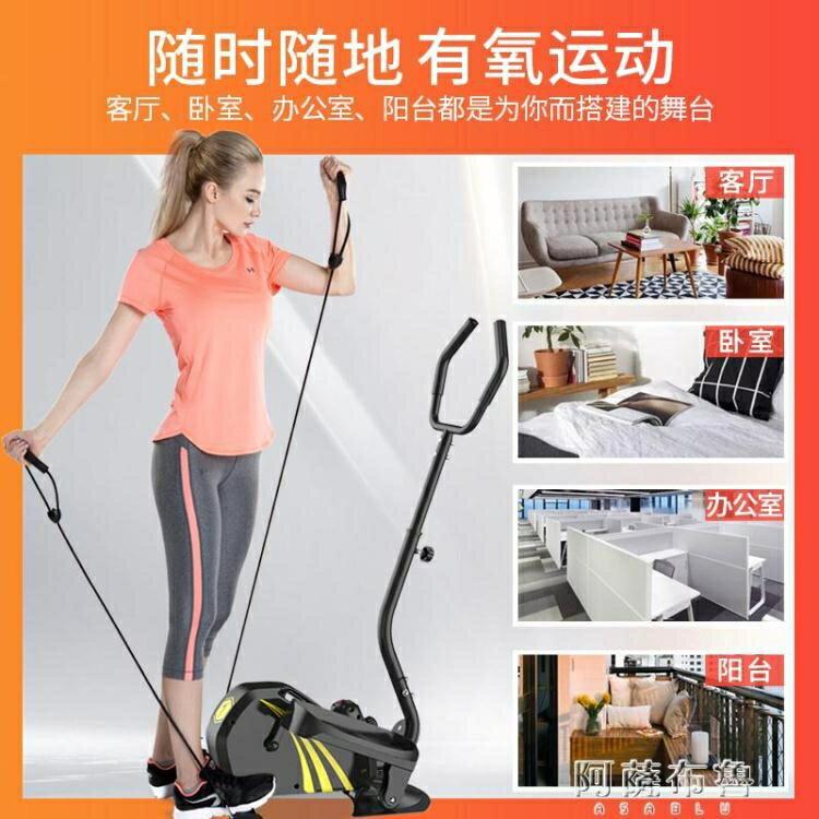 踏步機 MINI健身多功能磁控橢圓機瘦腿家用拉繩黑色踏步機迷你機 MKS