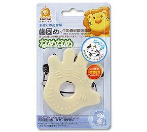 【愛寶媽咪】小獅王辛巴 牛奶香矽膠固齒器
