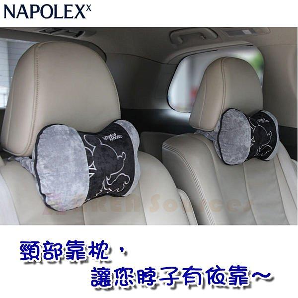 【禾宜精品】Disney 迪士尼 Mickey 頸枕 NAPOLEX WDC-45 米奇 頸靠墊 (2入裝)