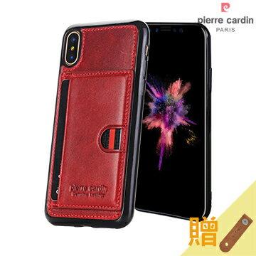 MEEKEE SHOP:[iPhoneX]PierreCardin法國皮爾卡登5.8吋經典卡袋款TPU真皮手機殼紅色