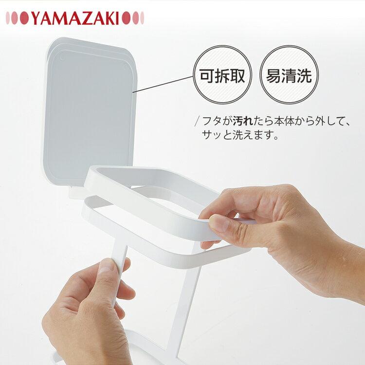 日本【YAMAZAKI】tower桌上型垃圾袋架-有蓋(白)★收納盒 / 置物架 / 廚房收納 / 小型垃圾桶架 3